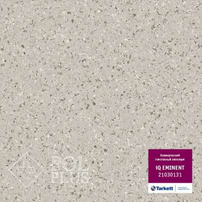Линолеум Tarkett IQ Eminent 0131 Light Warm Grey