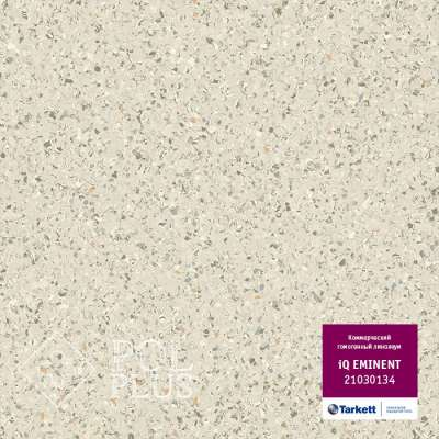 Линолеум Tarkett IQ Eminent 0134 Light Grey Beige