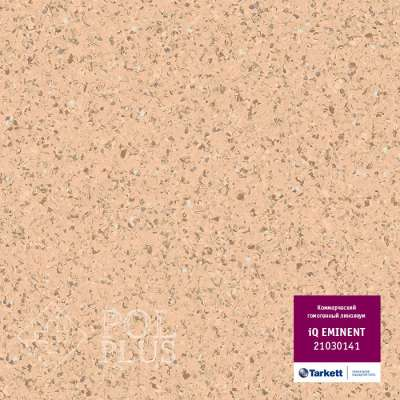 Линолеум Tarkett IQ Eminent 0141 Yellow Beige