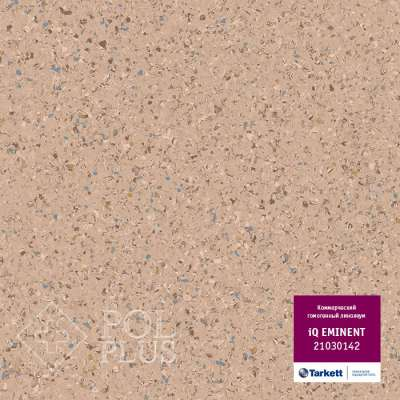 Линолеум Tarkett IQ Eminent 0142 Brown Beige