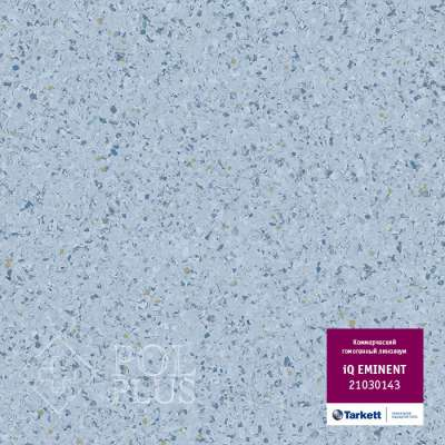 Линолеум Tarkett IQ Eminent 0143 Light Blue