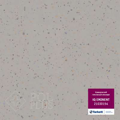 Линолеум Tarkett IQ Eminent 0154 Light Grey